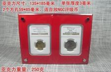 High Quality Coin Display (NGC Coin Holder) 高档亚克力2枚装NGC评级币展示盒
