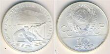 RUSIA URSS 10 RUBLOS RUBLO 1978 JUEGOS OLÍMPICOS CANOA PLATA 900 FDC UNC (012)