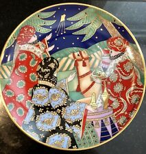 Ltd. Edition 24k House Of Faberge Franklin Mint Three Wise Men Russian Plate