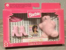 1998 Fashion Avenue Accessories for Barbie doll NRFB 23123 pink bear
