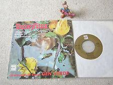 "GEN VERDE Wasserpfützen 1973 7""EP + PS NEUE STADT GEN 7301, SACROPOP"