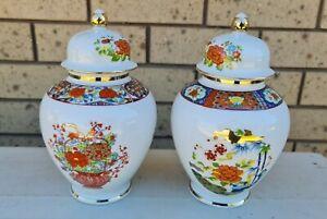 2x KGNDG Fine China Made in Japan Urns