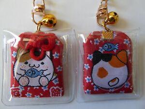 1 Pc Japanese Amulet OMAMORI YAKU YOKE CHA Ward Off Bad Luck Charm Key Chain