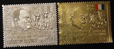 Timbre COTE D'IVOIRE / IVORY COAST Stamp -YT Aériens n°47 et 48 n** (COT1)