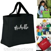 Personalized Bridesmaid Gift Tote Bags Bridal Shower Wedding Party Monogram