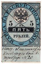 (I.B) Russia Revenue : Tobacco Licence 5R