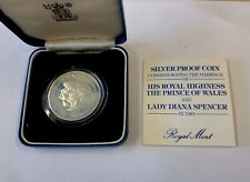More details for 1981 silver proof crown prince of wales & lady diana box & card royal mint