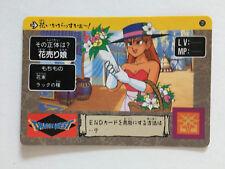 Dragon Quest Carddass 121