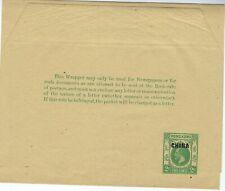 Hong Kong PO China 1918 2c stationery wrapper unused
