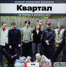 Mp3 CD RUSSO RUSSA russa квартал Russian KVARTAL kwartal