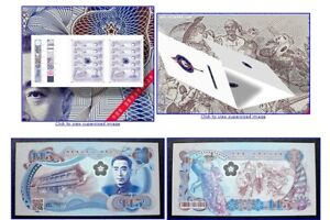 2013 CHINA FIRST Polymer Test 10 Consecutive Notes in Folder 1st PM Zhou Enlai