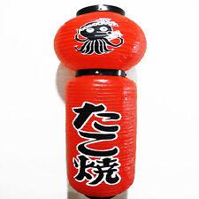 Double Takoyaki Lantern,Takoyaki Character, Takoyaki Sign,Japanese Bar Izakaya