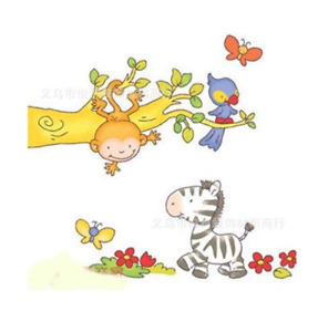 Animal Jungle Wall Stickers, Small, Removable (Mess Free), High Quality PVC