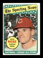 1969 Topps Set Break # 424 Pete Rose NM *OBGcards*