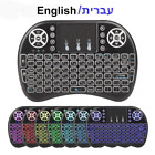 Israel Hebrew English Language Mini Keyboard 2.4G i8 Wireless Mini Keyboard Touc