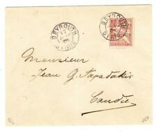 France OFFICE IN TURKEY(LEVANT)-Sc#39-BEYROUTH SYRIE 17/JANV/05-SIGNED