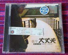 Phil Chang ( 張宇) ~ 大丈夫Karaoke ( Taiwan Press ) Vcd