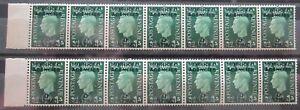 MOROCCO AGENCIES 1937 SG165 5 CENTEMOS ON 1/2d GREEN 2 x STRIPS OF SEVEN MNH.