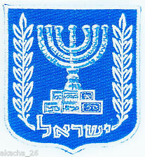 Patch Ecusson Drapeau ISRAEL COAT OF ARMS FLAG BLASON ARMOIRIE insigne embleme