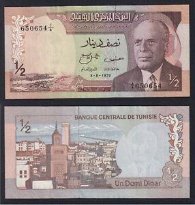 Tunisia 1/2 dinar 1972 BB+/VF+  A-01