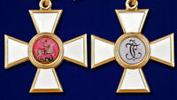 AWARD 3 CLASS ORDER MEDAL MEDALS CROSS CROSSES STAR BADGE ARMY MILITAY EMPIRE