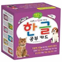 Korean Language Card Basic Word Hangul  Korean Alphabet Learning Flash Card_Va