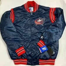 NWT'S Starter Columbus Blue Jackets NHL Satin Jacket Men's SZ XL Playoffs Rare