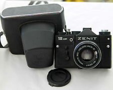 Rare Soviet USSR SLR Camera ZENIT 12CD 12SD lens MC Helios-44m-6 2/58