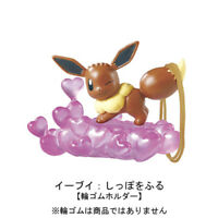Pokemon Collectible Stationary Decoration Figure~Eevee Rubberband Holder RE20353