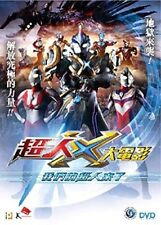 Ultraman X The Movie: Here Comes Our Ultraman [New Blu-ray] Hong Kong - Import