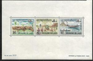 LAOS SOUVENIR SHEET #B8a (NH) FROM 1967