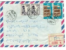 Egypt Undercover Registered Mail to Israel with London Forwarding Office.