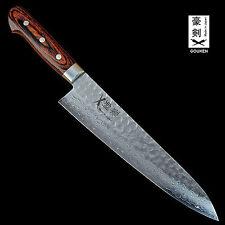 GOUKEN JAPANESE Damascus VG10 Hammered Chefs Knife 240mm Gyuto Cooking Knives