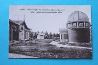 Bulgarien AK Sofia 1910-20 Observatorium Meteorologie Gebäude Häuser Gelände ++