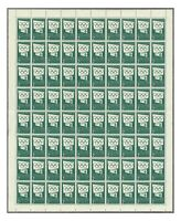 Australia 1955 Olympic Publicity 2/- Bluish Green Full Sheet/80 Stamps MUH 15-10