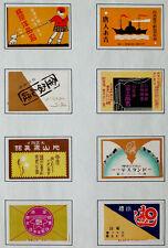 ANTIQUE Vintage MATCHBOX LABEL Match Box Lot JAPAN Japanese ART DECO / #016
