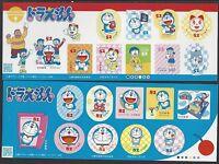JAPAN 2016 Greeting Doraemon Cartoon Mini S/S Sticker x 2 Stamps