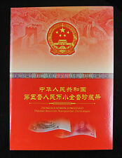 China 5th Edition of Banknotes all 6 Types UNC with an Album