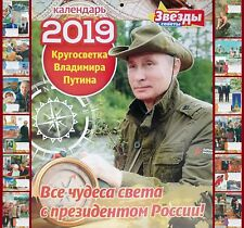 Putin Calendar 2019 President Russia Wall Original Gift Friend Free Shipping New