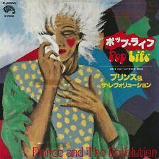 Prince And The Revolution rare Japan Promo label Pop Life / Hello