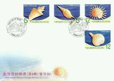 Taiwan RO China, 2010 seashell  of taiwan 4v on FDC