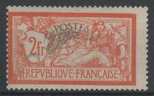 """FRANCE STAMP TIMBRE N° 145 f """" MERSON 2F CENTRE TRES DEPLACE """" NEUF xx TTB  N057"""
