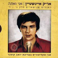 Me & You Parts 3-4 - The Best of Arik Einstein-2Cd's Set- Israeli Popular Music