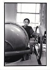 Huang Yong Ping Original Vintage circa 1990
