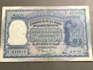 IINDIA INDIA 100 Rupees ND 1953 (vf-) Condition Banknote P-43 Elephant-5 PHOTO(v