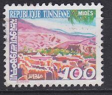 TUNESIE  JAAR 1979  NR. Y&T 890 ° (L11)