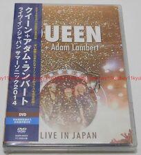 QUEEN Adam Lambert Live in Japan Summer Sonic 2014 DVD GQBS-90233 4562387202270