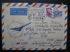 1970 Odessa Registered AirMail TU-144 Cover to LA, CA - Like Concorde - Aviation