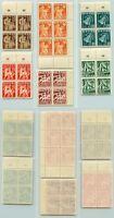 Lithuania 🇱🇹  1940  SC  317  322  MNH  block  of    . d9666
