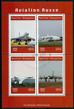 Madagascar 2019 CTO Russian Aviation Airplanes Planes 4v M/S Transport Stamps